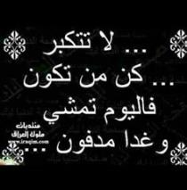 اللهم يسر كل عسير