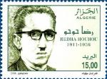 أحمد رضا حوحو