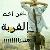 Mohamad Mahmod