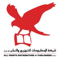 شركة المطبوعات للتوزيع والنشر