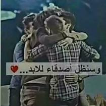 Yossef Kaled Amer