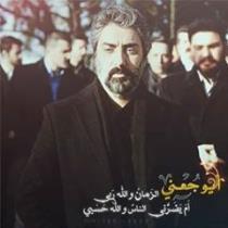 محمد ياسر باعباد