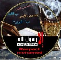 عبدالله العاني