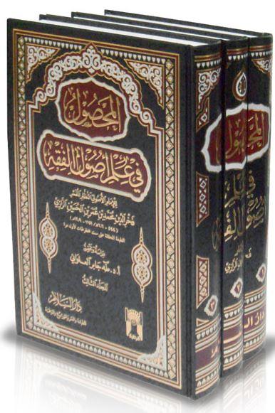 كتاب العمد للقاضي عبد الجبار