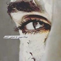 Sagr Alafya