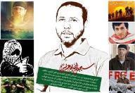 أمير الظل .. مهندس على الطريق - عبد الله البرغوثي