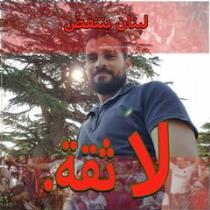 Alaa Sobh