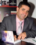حسين عبد الرسول سبيتي