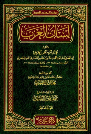 كتاب لورنس العرب pdf