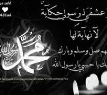 ام رغد الهادي