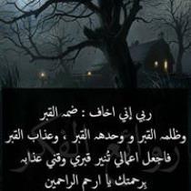 Abdellah Sid