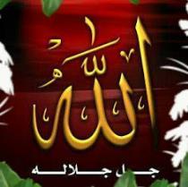 Sirajudeen Abdulla