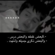 عبدالرحمن خالد