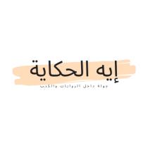 shima alrasheed