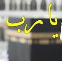 Amaal Benghuzi