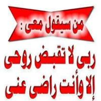 Ahmed Elfaki
