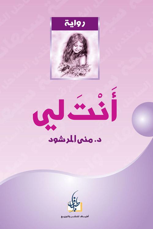 كتب مشوقة pdf