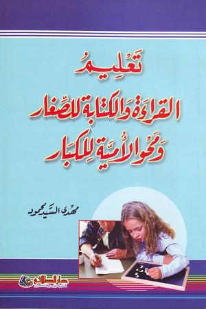 كتاب انجازات السيسي pdf