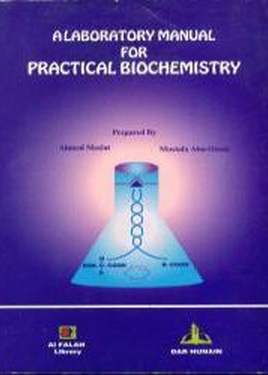 a rh abjjad com Biochemistry Laboratory Helth Organization laboratory manual for practical biochemistry pdf