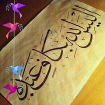 Ramy Abdelnaby