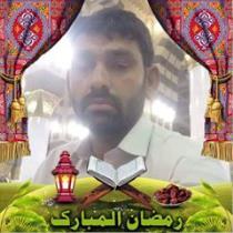 Sanaullah Bharo