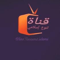 قناة تنوع إسلامي