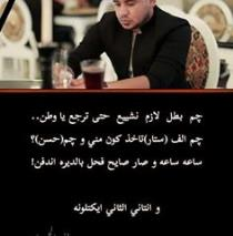 Majid Silawi