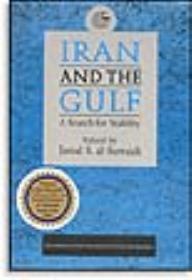 إيران والخليج: البحث عن الاستقرار - جمال سند السويدي