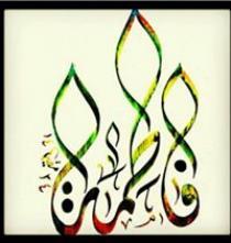 Fatma J Rashed