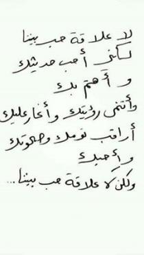 Mahmood Abo Altamony
