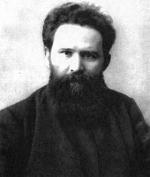فلاديمير كورولينكو