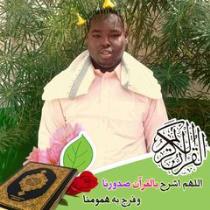 Axmad Shiiq Cusmaan Yare