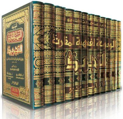 كتاب الموسوعة العمانية