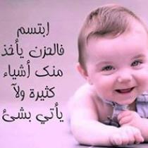 Mram Ahmed Ali