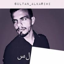 sultan alkraihi