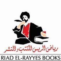دار رياض الريس للكتب والنشر