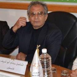 بسام أبو شريف