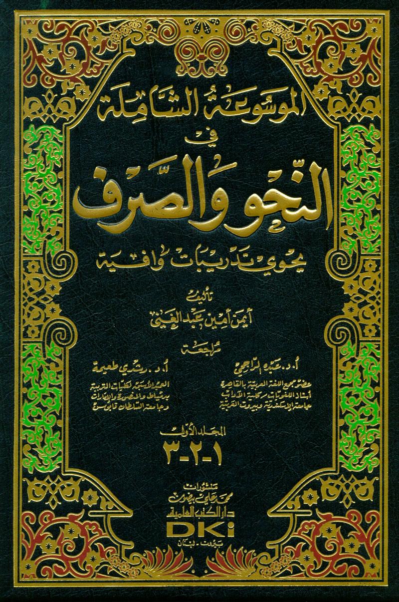 book Best of